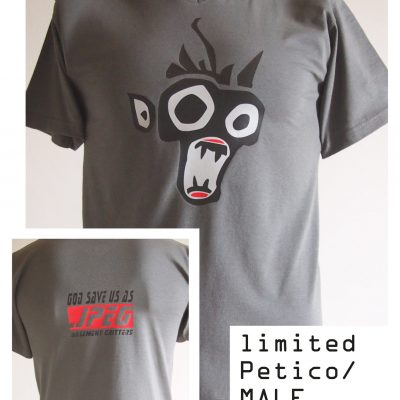 shirt 2 limited petico